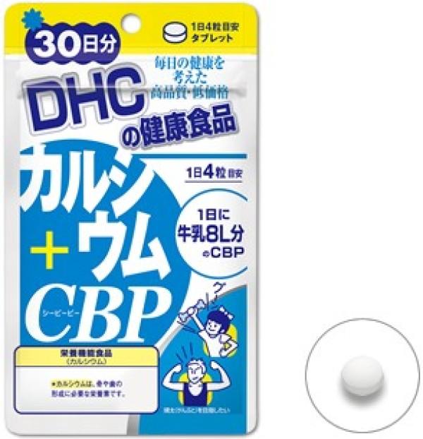 Calcium + milk protein (chewable tablets) DHC Calcium + CBP