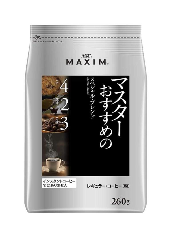 Natural coffee MAXIM in individual bags of filters 100 pieces