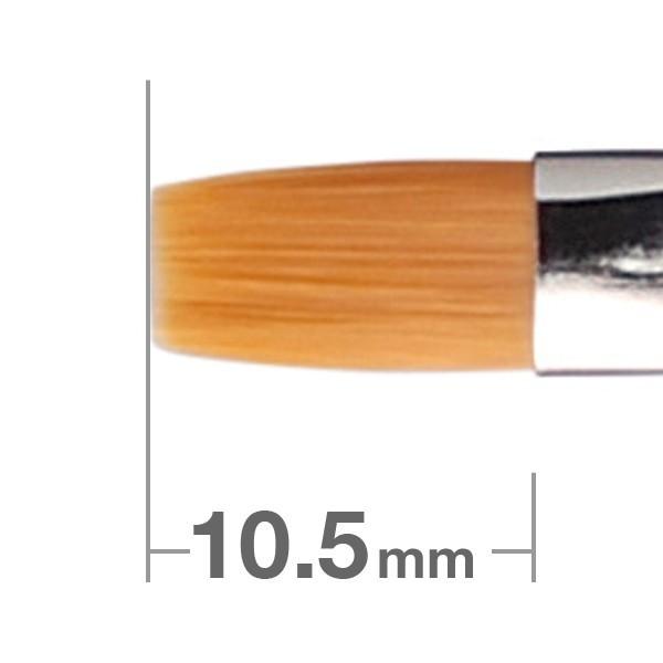 HAKUHODO Lip & Concealer Brush Flat 271
