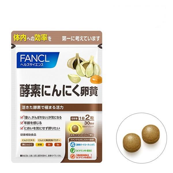 FANCL Black Garlic