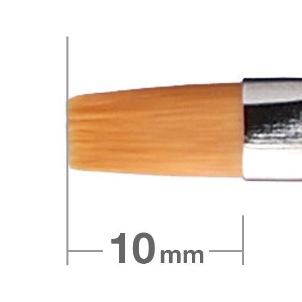 HAKUHODO Lip & Concealer Brush Flat 274