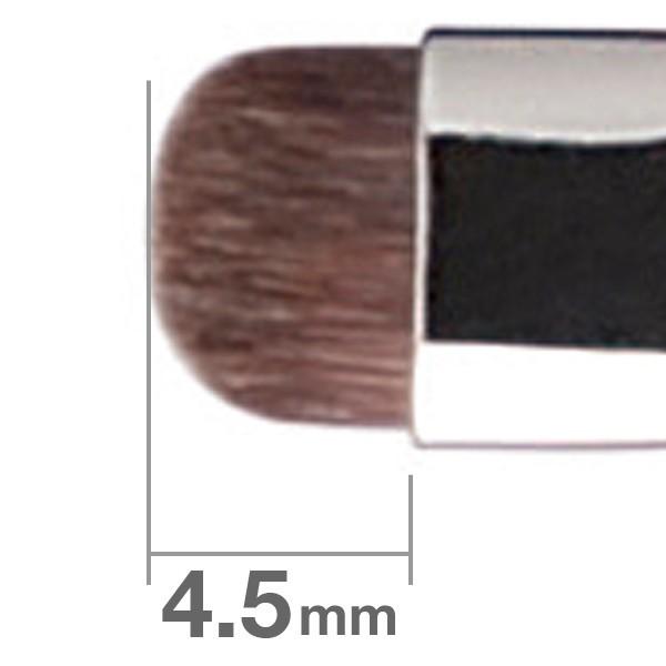 HAKUHODO Eye Shadow Brush Round & Flat Short B5511