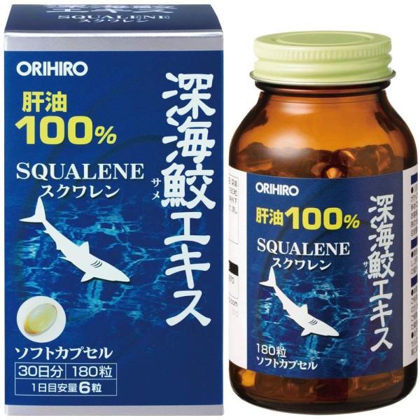 Orihiro Squalene (Shark Liver)