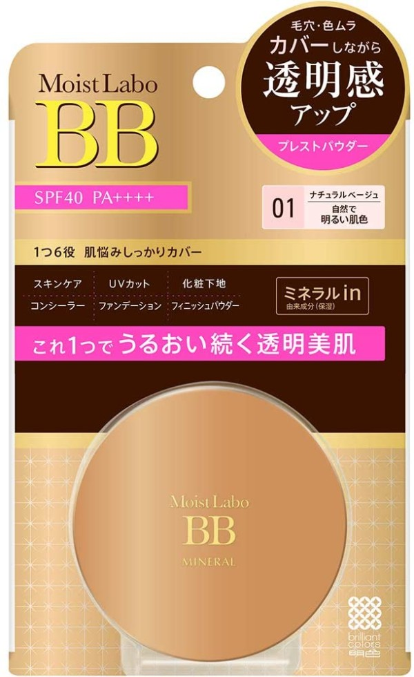 Mineral powder with UV protection Moist Labo BB Mineral Meishoku