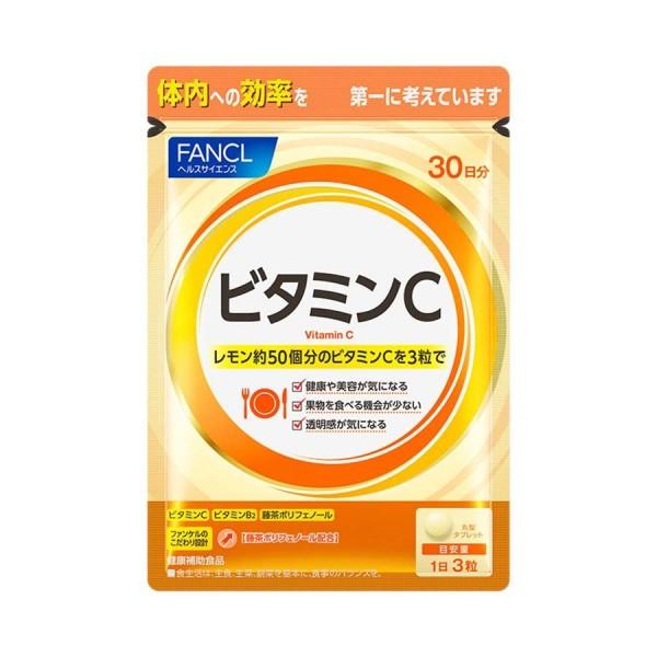 FANCL Vitamin C and Polyphenols