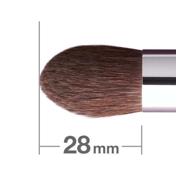 HAKUHODO Powder Brush Round G5518