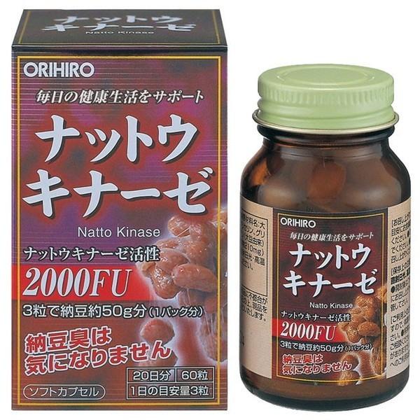 ORIHIRO Nattokinase for Cardiovascular Health