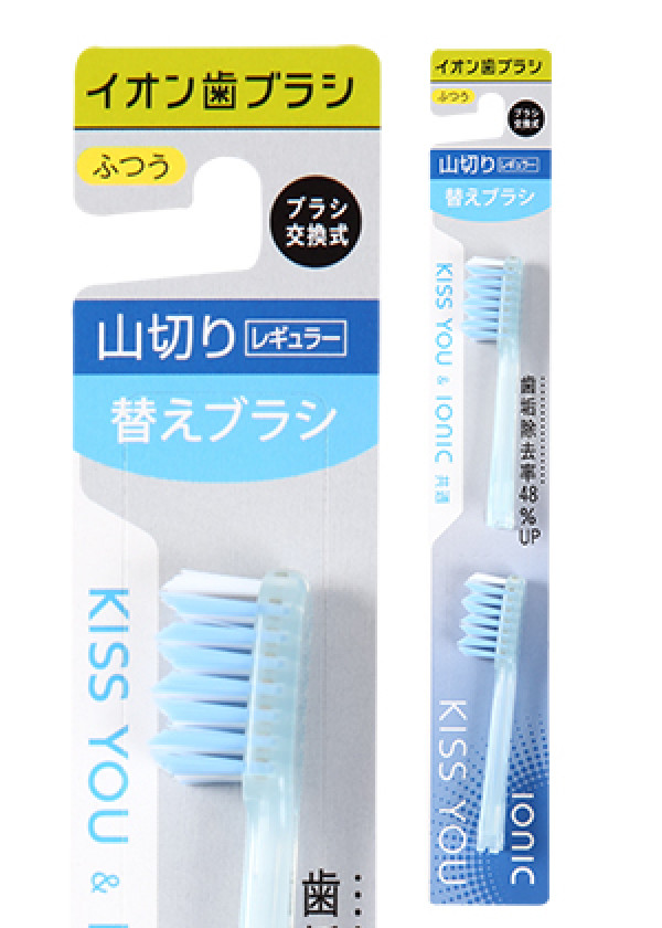 Ion Power Kiss You Toothbrush (Replacement Pack) Blue
