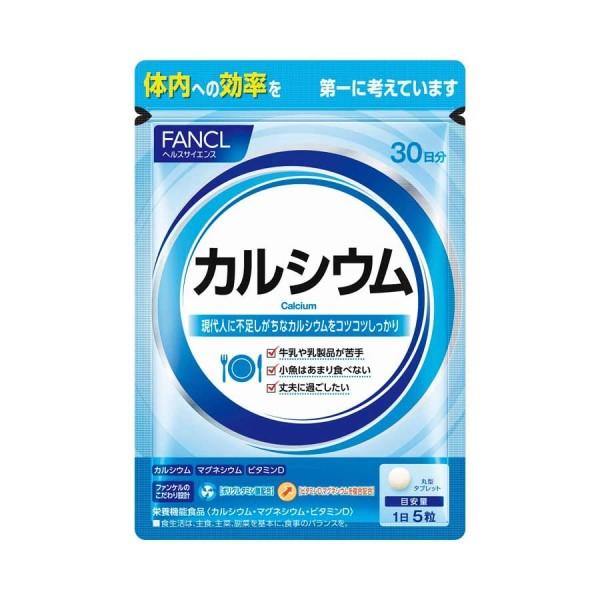 FANCL Calcium