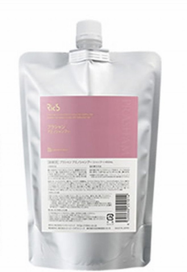 Bb Laboratories Rics Prasham Amino 450 ml