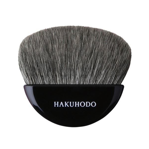 HAKUHODO Fan Brush Blue Squirrel & Goat
