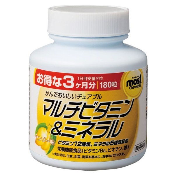 MOST ORIHIRO Chewing Multivitamins and Minerals for 90 days