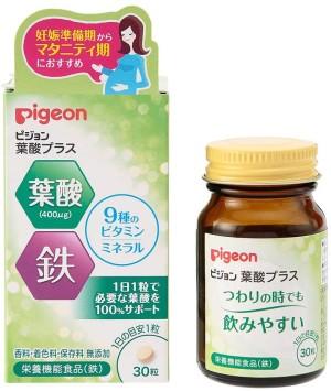 Pigeon Folic acid for Pregnant Women