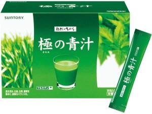 Suntory Polar Blue Juice