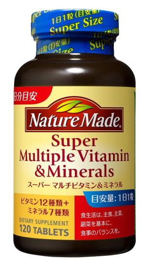 Nature Made Super Multiple Vitamin & Mineral