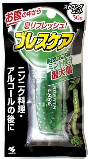 Fresh Breath Capsules (Mint)