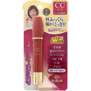 Rohto 50 Megumi CC Lip