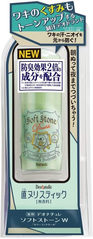 """Deodorant with color correction Deonatulle Soft Stone W """"Color Control"""""""