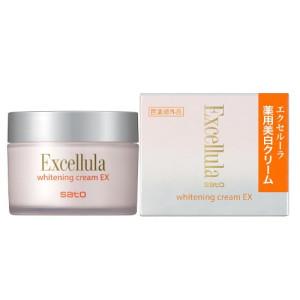 Sato Excellula Whitening Cream EX