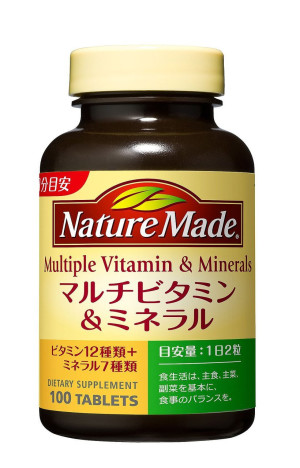 Nature Made Multiple Vitamin & Mineral