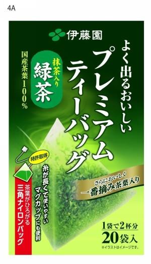 Genmaicha Premium