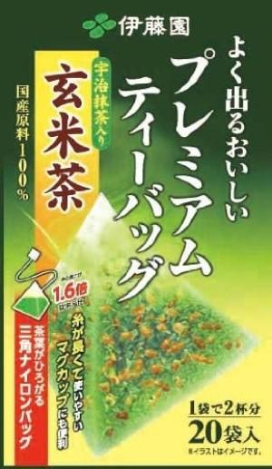 Genmaicha (Brown Rice Tea)