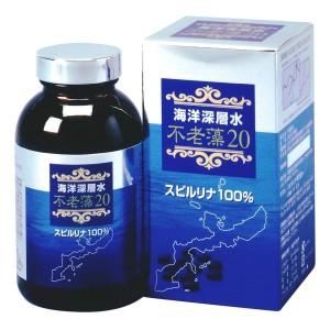 Algae FUROUSOU 20