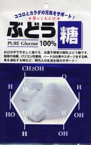 Grape Sugar Pure Glucose 100%
