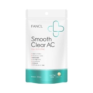 FANCL Smooth Clear AC