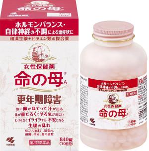 Kobayashi Inochi No Haha Mother of Life Women Health Medicine (70 days)