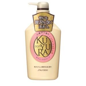 Shiseido Kuyura Relaxing Herbal Body Wash