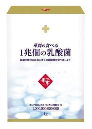 AFC 1 Trillion Lactic Acid Bacteria