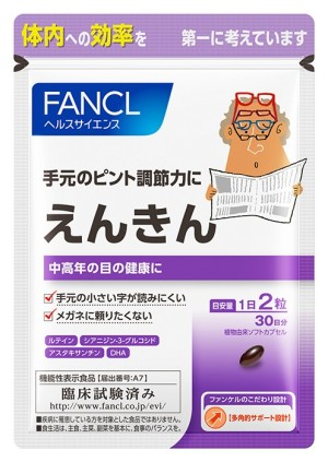 FANCL Lutein & Blueberry