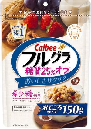 Calbee Grape & Nut Strawberry Granola