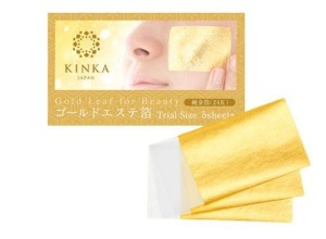 Sheets of cosmetic Gold Kinka Gold Esther Foil 24K Sushi Size