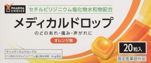 PHARMA CHOICE Sore Throap Lollipops (Citrus Flavor)