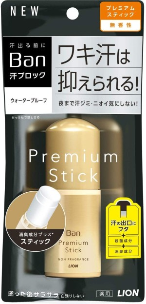 Ban Sweat-Blocking Roll-On Premium Label
