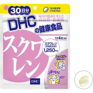DHC Squalane