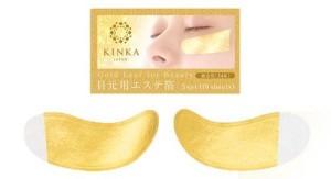 Kinka Gold Leaf