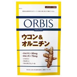 Orbis Turmeric & Ornithine