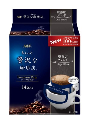 Classic black Coffee Arabica 100% AGF Little Luxury Coffee Shop