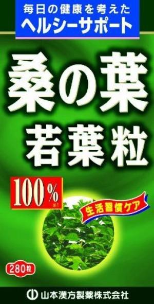 Kanpo Yamamoto Mulberry Leaf Grain 100%