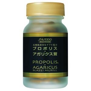 Shiseido Propolis + Agaricus Blazei Murill
