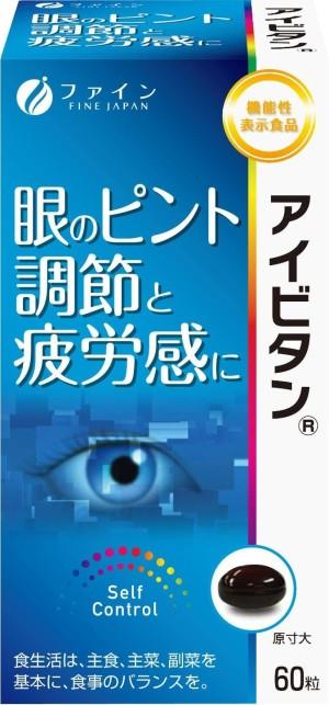 Fine JAPAN Eyebitan 60 Capsules for Eyestrain
