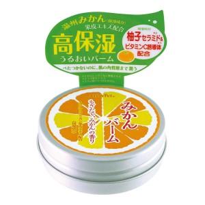 Alovivi Mandarin Orange Balm