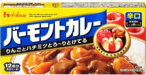 Japanese Curry Housefood Vermont Apple and Honey (sweet-hot)