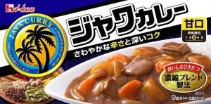 Japanese Curry Housefood Java moderately sharp
