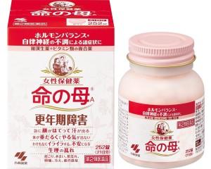 Kobayashi Inochi No Haha Mother of Life Women Health Medicine (21 days)