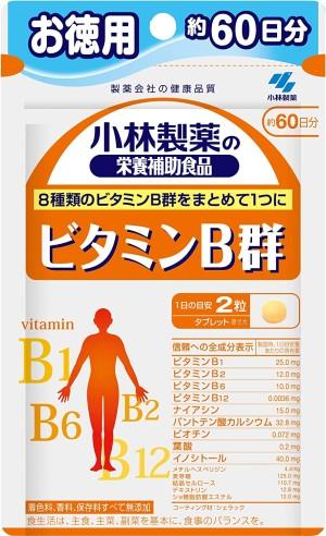 Kobayashi Group B Vitamins