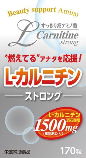 L-Carnitine Strong Beauty Support